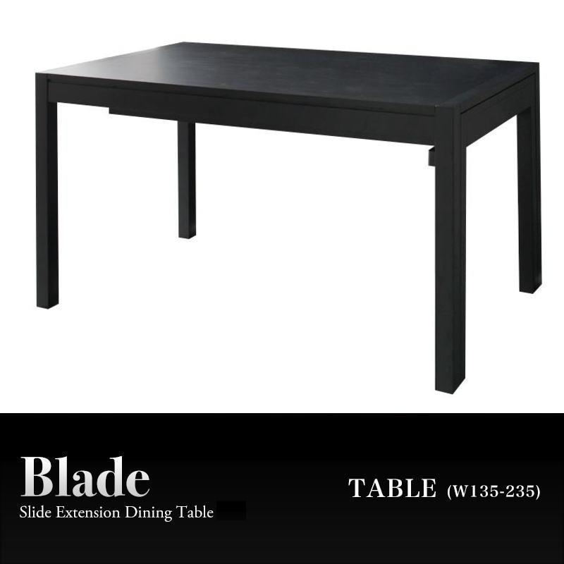 送料無料 伸縮ダイニングテーブル 幅135-235×奥行80cm 4人掛け-8人掛け スライド伸縮テーブルダイニング 天然木アッシュ材 ブレイド スライド伸縮テーブル 伸長テーブル 伸長式 スライドテーブル 食卓テーブル つくえ 木製 高級感 モダン おしゃれ コンパクト