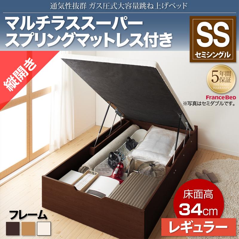 【完売】  送料無料 収納 ベッド 木製 セミシングルベッド 跳ね上げ式 ベッドフレーム 収納付き マットレスセット 縦開き 跳ね上げベッド 深さレギュラー セミシングルサイズ マルチラススーパースプリングマットレス付き 跳ね上げベッド ノーモス 大容量 収納付き 木製 ヘッドレス リフトアップベッド 500022320, イシコシマチ:c3c6b59f --- sukhwaniconstructions.com
