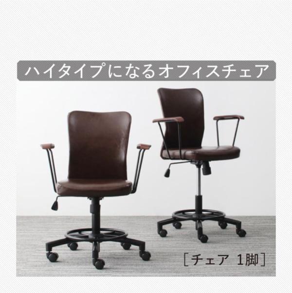 送料無料 チェア のみ 1脚 GROWTHER グローサー オフィスチェア パソコンチェア 椅子 イス いす チェアー 合成皮革 ブラウン
