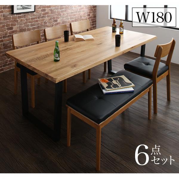 オーク無垢材ヴィンテージデザインワイドサイズダイニング Lepus レプス 6点セット(テーブル+チェア4脚+ベンチ1脚) W180 *500026222