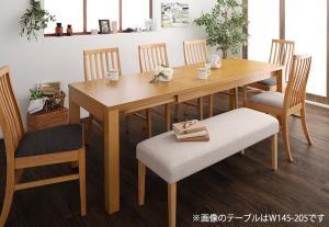 Costa コスタ 3段階伸縮ダイニングテーブル 8点セット (テーブル 幅120-150-180+チェア6脚+ベンチ1脚) 天然木 木製 天板拡張 角型 8人用 500026825 ハイバックチェア ダイニング 8人掛け 食卓テーブル 伸縮式 伸長式テーブル エクステンションテーブル モダン 北欧 送料無料