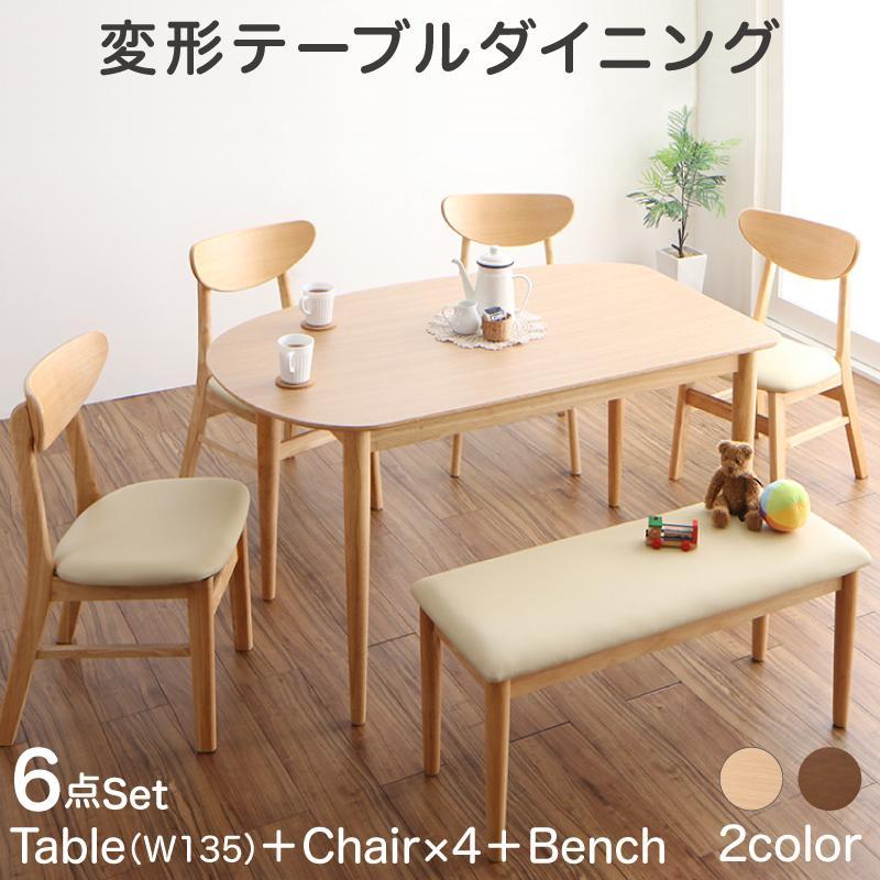 変形テーブルダイニング Visuell ヴィズエル 6点セット(テーブル+チェア4脚+ベンチ1脚) W135
