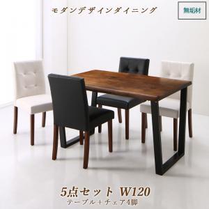 ウォールナット無垢材モダンデザインダイニング JASPER ジャスパー 5点セット(テーブル+チェア4脚) W120