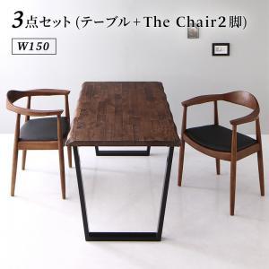天然木ウォールナット無垢材の高級デザイナーズダイニング The WN ザ・ダブルエヌ 3点セット(テーブル+チェア2脚) W150