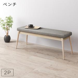 天然木アッシュ材 伸縮式オーバルデザインダイニング Chantal シャンタル ベンチ単品 2P
