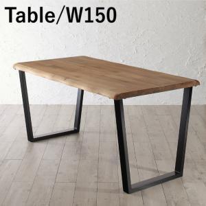 年中快適 北欧モダンデザイン リビングダイニング Laven レーヴン ダイニングテーブル単品 W150