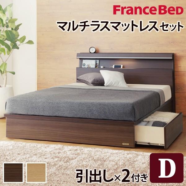 フランスベッド ダブル 収納 ライト・棚付きベッド 〔ジェラルド〕 引出しタイプ ダブル マルチラススーパースプリングマットレスセット 収納ベッド 引き出し付き 木製 日本製 宮付き コンセント マットレス付き