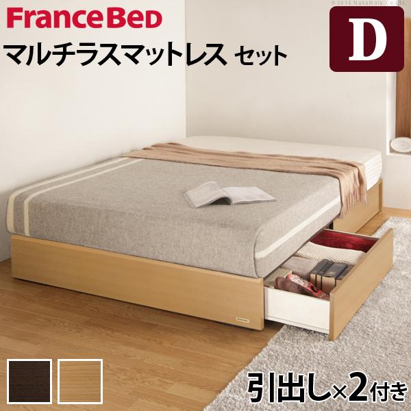 送料無料 ベッド ダブル 収納 引出しタイプ ヘッドボードレスベッド ベッドフレーム マットレス付き バート ダブルサイズ マルチラススーパースプリングマットレスセット ダブルベット フランスベッド 収納ベッド 引き出し付き 木製 国産 日本製 ヘッドレス