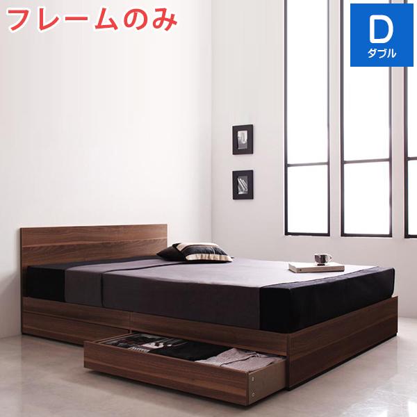 送料無料 省スペース 収納付きベッド フレームのみ ダブルベッド ベッドフレーム ダブルサイズ ベット プレザート 引き出し付きベッド フラットヘッドボード 木製ベッド ベッド下 大容量 収納ベッド シンプルモダンデザイン ダブル ショート 木目 高級感 ホテル 寝室