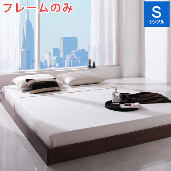 送料無料 ローベッド シングルベッド フレームのみ ロータイプ フロアベッド シングルベット シングルサイズ シンプルデザイン ヘッドボードレス レネット ヘッドレス 低いベッド 木製ベッド シンプル ひとり暮らし ワンルーム 省スペース ショート 通気性 寝室 おしゃれ