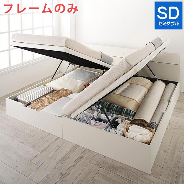 【送料無料】 ベッド セミダブル ベッドフレームのみ 横開き 深さラージ 大容量収納跳ね上げベッド WEISEL ヴァイゼル ベット 木製 すのこ 収納付きベッド ホワイト