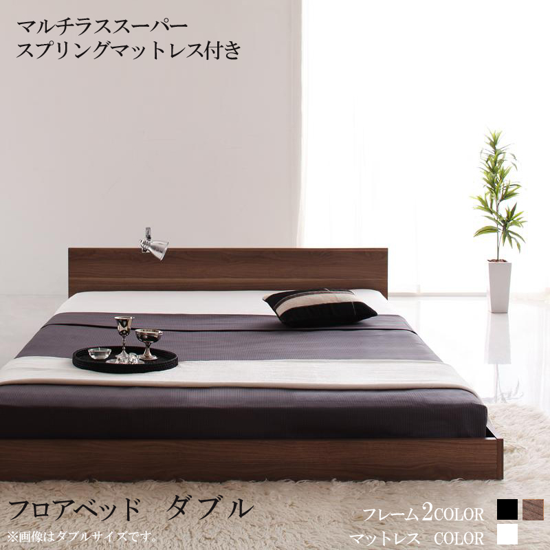 info for 940a3 31988 Double size short double black black brown low Bet bedroom woodenness child  province space with the bed frame double Bet Bet bed mat with the low bed  ...