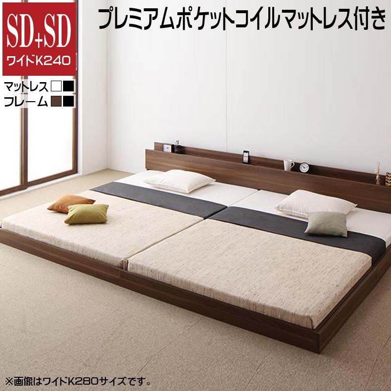 連結ベッド LAUTUS