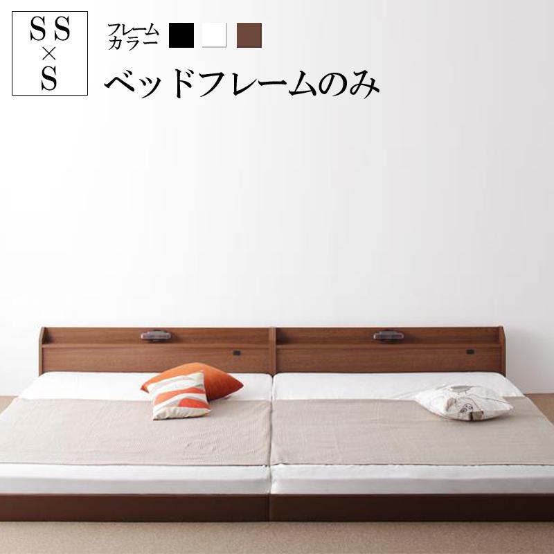 送料無料 連結ベッド 家族ベッド ファミリーベッド 親子 ワイドK190 ベッド フレームのみ ローベッド フロアベッド 木製ベッド ワイドキング ジョイント・ジョイ 宮付き 棚付き 照明付き ライト付き コンセント付き 国産ベッドフレーム 北欧 おしゃれ 低いベッド 子供用
