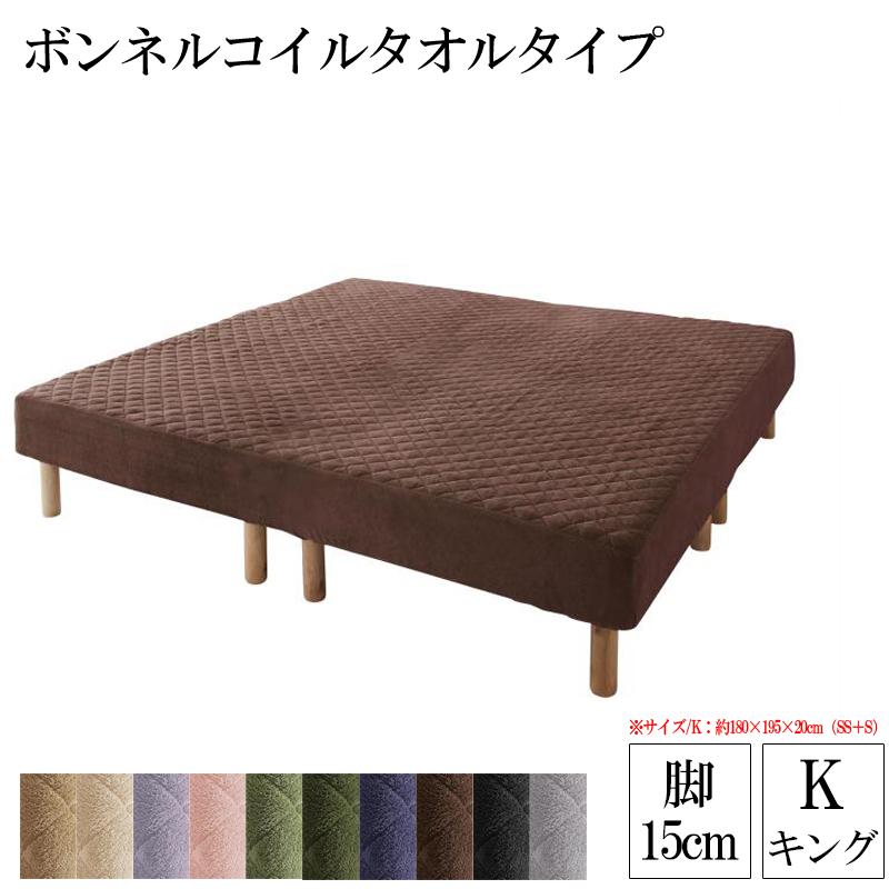 ラージサイズ・脚付きマットレスベッド「ELAMS