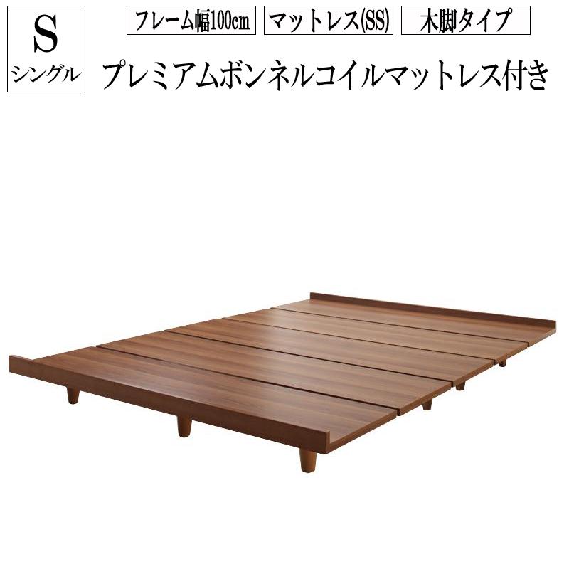 送料無料 ローベッド フロアベッド 木製 ベッド ウォルナットブラウン デザインボードベッド ボーナ木脚タイプ(フレーム:シングル)+(マットレス:セミシングル)マットレスの種類:プレミアムボンネルコイルマットレス付き