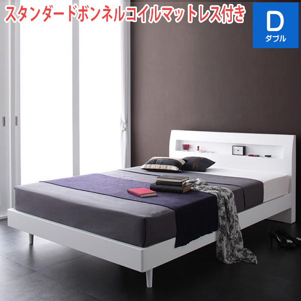 マットレス付き ベッドフレーム ダブルベッド すのこベッド 送料