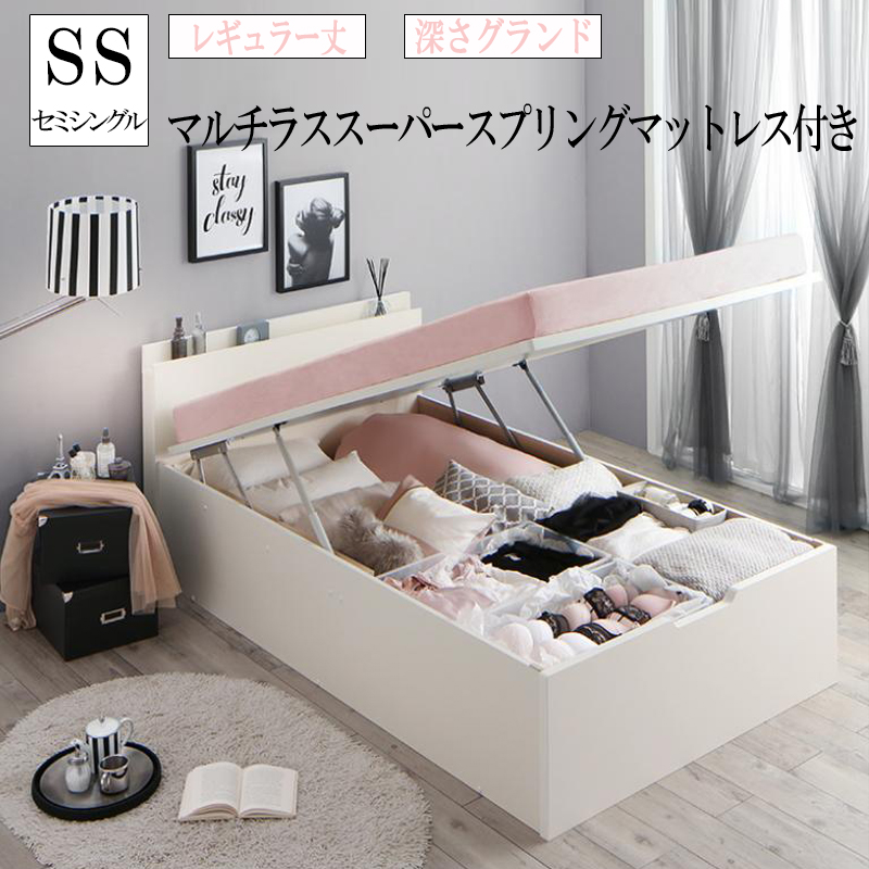 送料無料 セミシングルベッド レギュラー丈 深さグランド マットレス セット 大容量 収納付き クローゼット跳ね上げベッド 棚 コンセント付き aimable エマーブル マルチラススーパースプリングマットレス付き 縦開き セミシングルサイズ 収納ベッド ベット