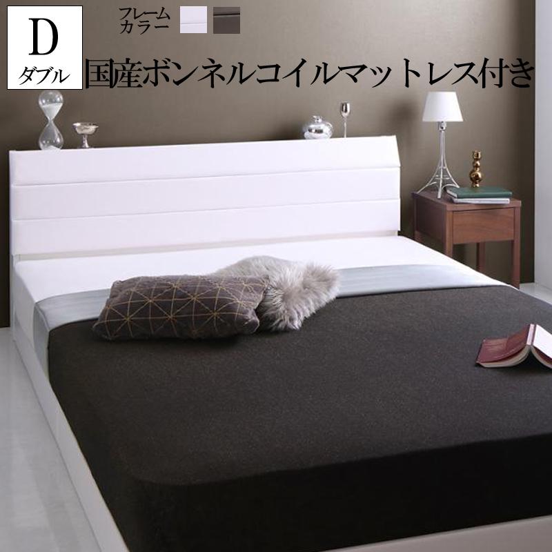 棚・コンセント付きレザーすのこベッド Ivan イヴァン 国産ボンネルコイルマットレス付き ダブル