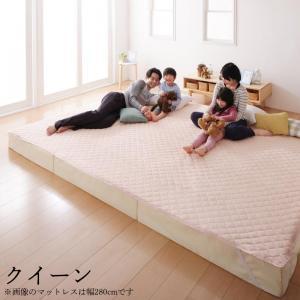 豊富な6サイズ展開 3つの厚さが選べる 洗える敷パッド付き ファミリーマットレス敷布団 クイーン 厚さ16cm