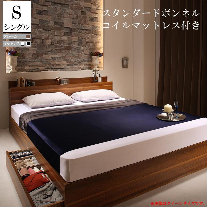 送料無料 棚 コンセント付 収納ベッド シングルベッド ベッドフレーム マットレス セット 宮付 木製 引き出し 収納付き Irvine アーヴァイン スタンダードボンネルコイルマットレス付き シングルサイズ ベッド ベット シンプル おしゃれ 北欧