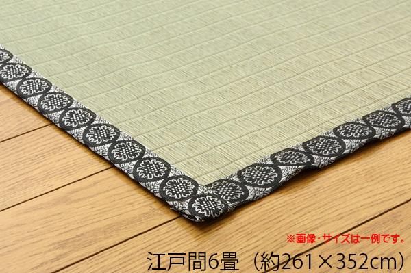 い草 上敷き カーペット 国産 立花織 『桂浜』 江戸間6畳 (約261×352cm)