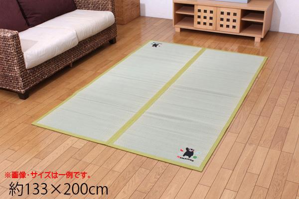 い草 ラグ カーペット 国産 『くまモン すいか』 約133×200cm
