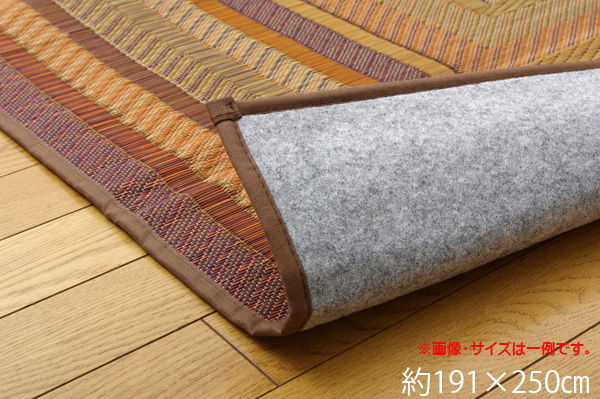 い草ラグ カーペット 3畳 国産 袋三重織 『DXグラデーション』 ブラウン 約191×250cm (裏:不織布)