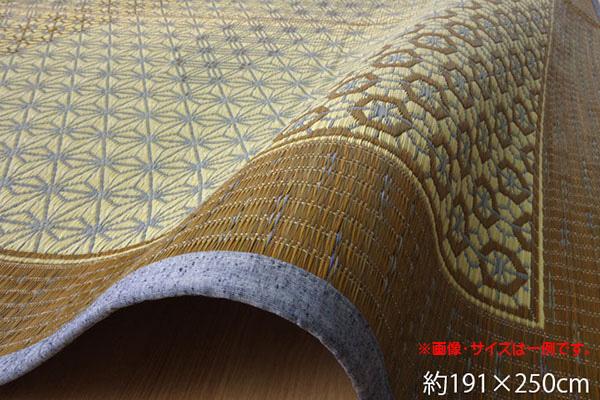 い草ラグ 国産 ラグ カーペット 約3畳 正方形 『DX組子』 約191×250cm (裏:不織布)