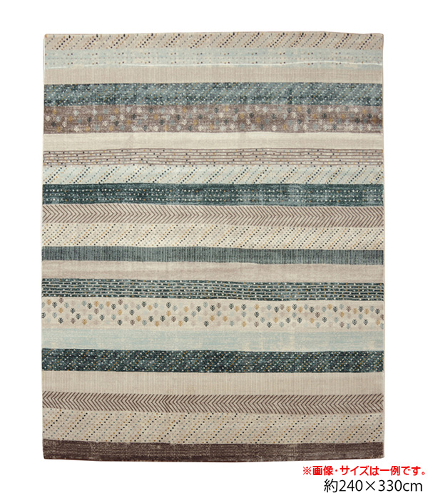 トルコ製 ウィルトン織り カーペット 『ロジュ RUG』 ブルー 約240×330cm