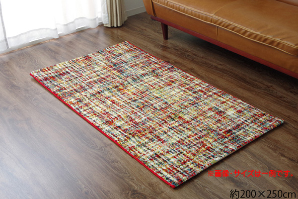 ラグ カーペット 3畳 ウィルトン織 インポートラグ トルコ製 幾何柄 『シュール』 約200×250cm