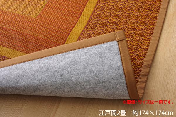 い草ラグ 花ござ カーペット ラグ 2畳 国産 モダン 『DXランクス総色』 江戸間2畳 (約174×174cm)