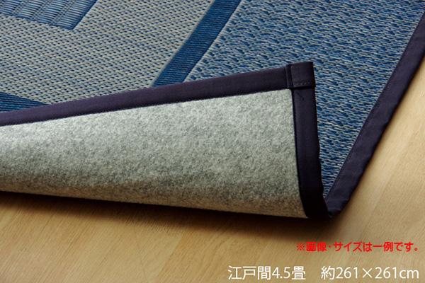 い草ラグ 花ござ カーペット ラグ 4.5畳 国産 モダン 『DXランクス総色』 江戸間4.5畳 (約261×261cm)