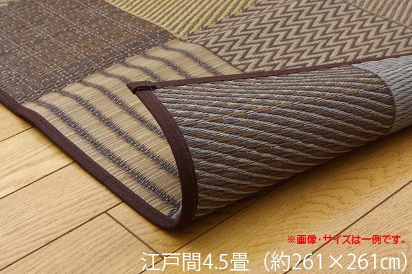 い草ラグ 花ござ カーペット ラグ 4.5畳 国産 『京刺子』 江戸間4.5畳 (約261×261cm)
