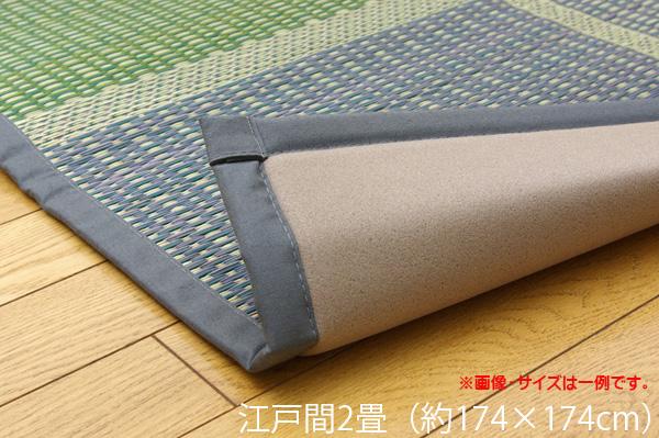 い草ラグ 花ござ カーペット ラグ 2畳 国産 『F)FUBUKI』 グリーン 江戸間2畳 (約174×174cm)(裏:ウレタン)