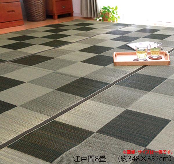 い草ラグ 花ござ カーペット ラグ 8畳 国産 『ブロック』 ブラウン 江戸間8畳 (約348×352cm)