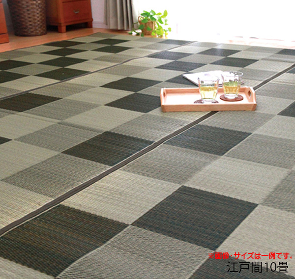 い草ラグ 花ござ カーペット ラグ 10畳 国産 『ブロック』 ブラウン 江戸間10畳 (約435×352cm)