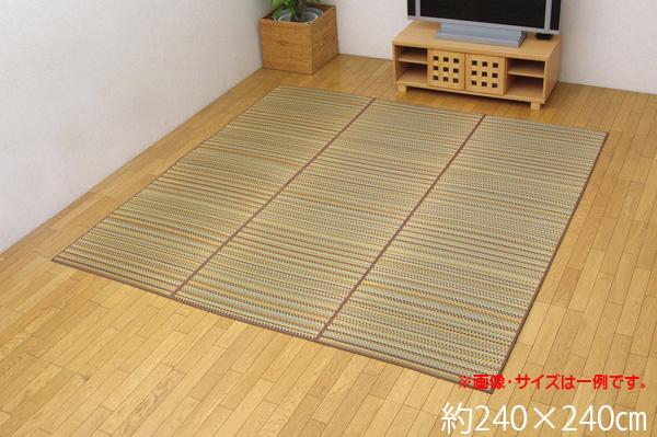 い草ラグ カーペット 4畳 国産 『Fバリアス』 ベージュ 約240×240cm (裏:ウレタン)