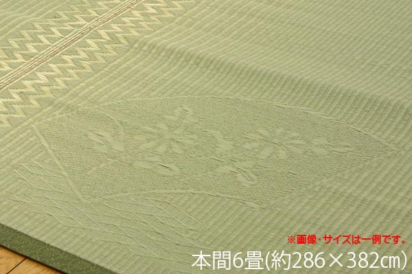 い草ラグ 花ござ カーペット ラグ 6畳 国産 『扇』 本間6畳 (約286×382cm)