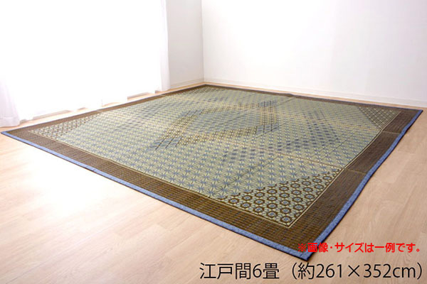 い草ラグ 花ござ カーペット ラグ 6畳 国産 『DX組子』 江戸間6畳 (約261×352cm) 裏:不織布