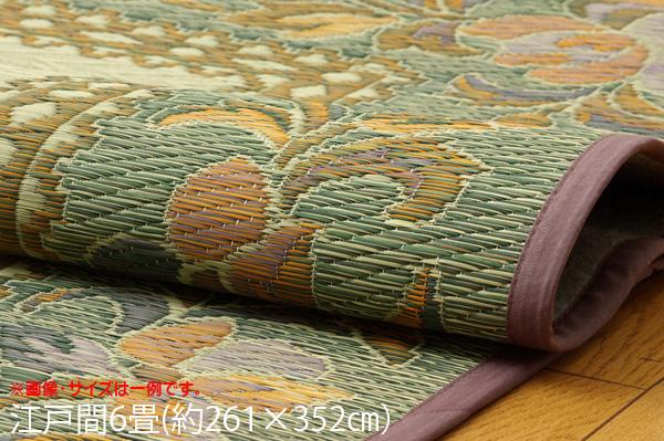 い草ラグ 花ござ カーペット ラグ 6畳 『DXエクセレント』 江戸間6畳 (約261×352cm) (裏:不織布)