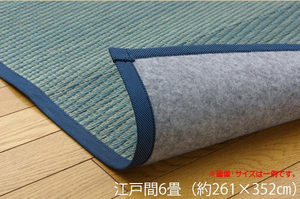い草ラグ 花ござ カーペット ラグ 6畳 『DXクルー』 ブルー 江戸間6畳 (約261×352cm) (裏:不織布)