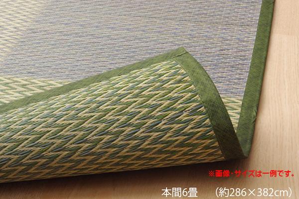 い草ラグ 花ござ カーペット ラグ 6畳 格子柄 市松柄 『ピーア』 本間6畳 (約286×382cm)