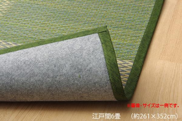 い草ラグ 花ござ カーペット ラグ 6畳 格子柄 市松柄 『DXピーア』 江戸間6畳 (約261×352cm) 裏:不織布