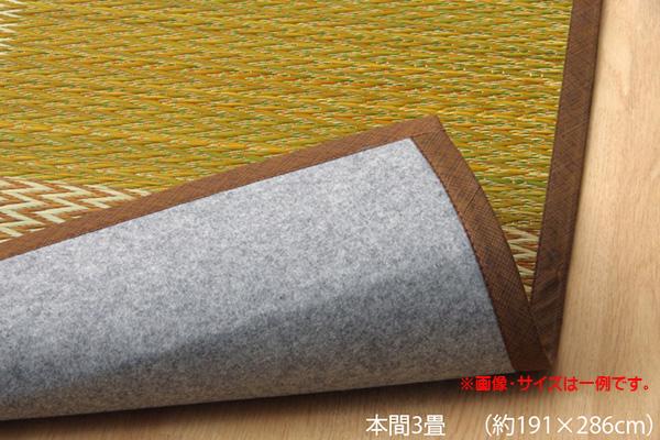 い草ラグ 花ござ カーペット ラグ 3畳 格子柄 市松柄 『DXピーア』 本間3畳 (約191×286cm) 裏:不織布
