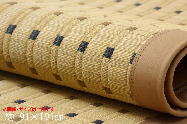 い草 い草ラグ ラグ カーペット 2畳 国産 掛川織 『スウィート』 約191×191cm