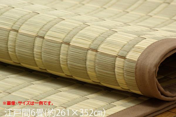 い草 い草ラグ ラグ カーペット 6畳 国産 掛川織 『松川』 ベージュ 江戸間6畳 (約261×352cm)