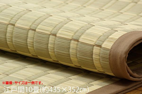 い草 い草ラグ ラグ カーペット 10畳 国産 掛川織 『松川』ベージュ 江戸間10畳 (約435×352cm)