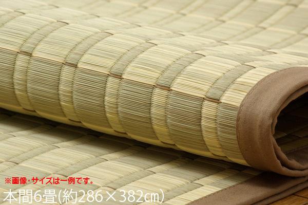 い草 い草ラグ ラグ カーペット 6畳 国産 掛川織 『松川』 ベージュ 本間6畳 (約286×382cm)