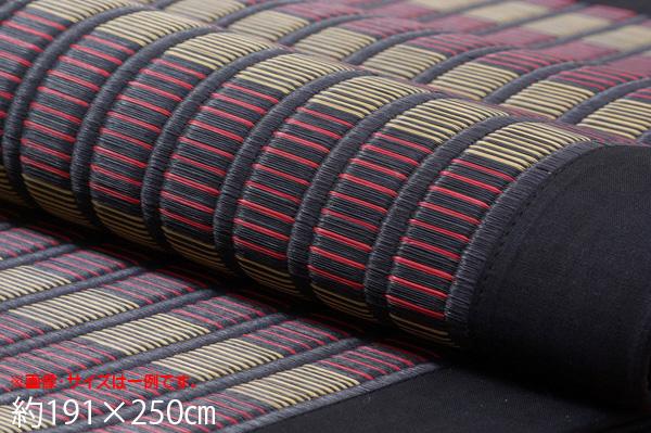 い草 い草ラグ ラグ カーペット 3畳 国産 掛川織 『鍋島』 ブラック 約191×250cm